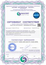Сертификат в автомобилестроении