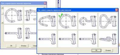 Проектирование, приизводство, изготовление пружин различной конфигурации по чертежам